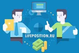 Telderi.ru - Заработок на бирже сайтов с доходом и отзывы покупателей