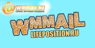 Обзор Wmmail.ru - Как заработать и отзывы
