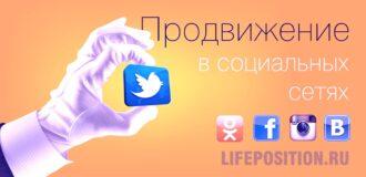 Базовая стратегия SMM продвижения в социальных сетях
