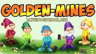 Обзор Golden Mines - Отзывы о игре, заработок и сколько платит сайт