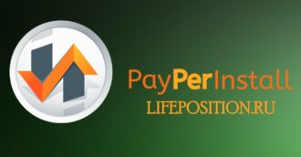 Обзор и отзывы payperinstall