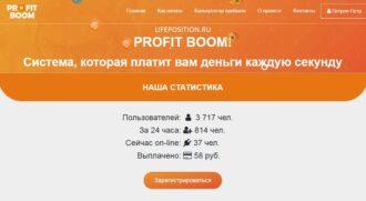 Profit-boom.biz обзор