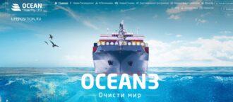 Ocean3.biz - Обзор и отзывы