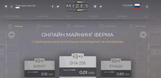 mizes - проект облачного майнинга