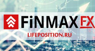 Обзор брокера FinmaxFX - Заработок на бинарных опционах