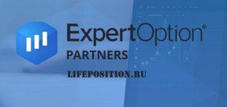 ExpertOption отзывы, обзор партнерки