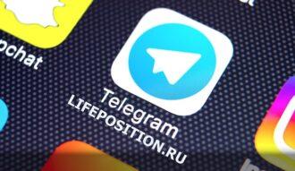 Заработок на телеграм в 2020 году