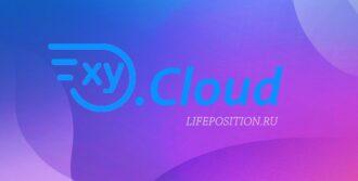 Обзор Oxy.cloud - Отзывы и заработок на файлообменнике