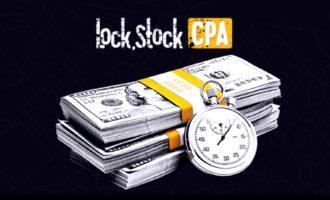 LockStockCPA - Отзывы, обзор, заработок в партнерке