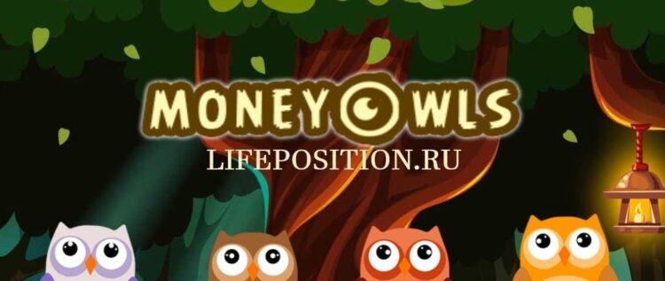 Рейтинг игр с выводом 2020 - Money-Owls
