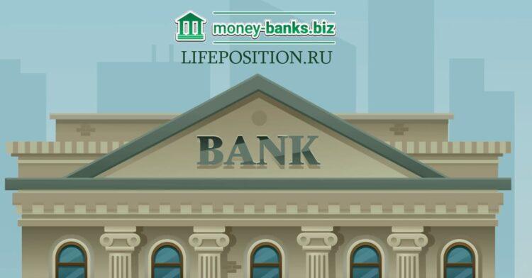 Обзор игры Money-Banks.biz - Отзывы и заработок на вложении средств