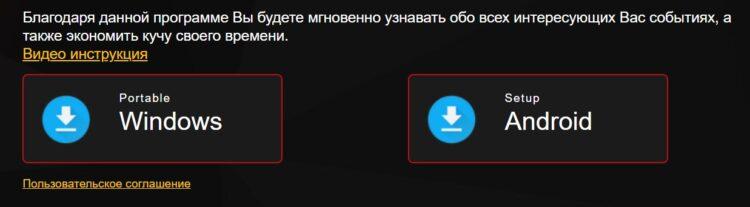 Отзывы ad-core.ru