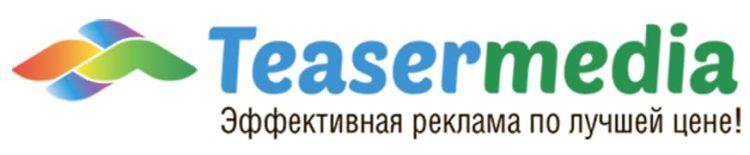 Партнерская сеть - Teasermedia