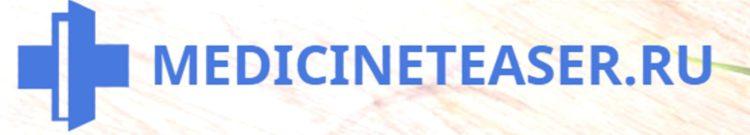 Тизерная сеть Medicineteaser.ru