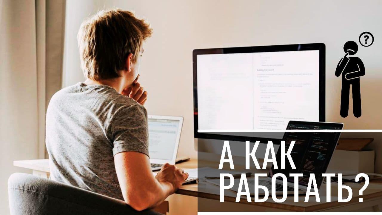 Как работать в Copylancer.ru